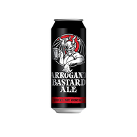 Stone Brewing Arrogant Bast Cans